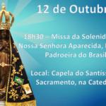 12 de Outubro: Catedral celebrará Missa às 18h30 em louvor a Nossa Senhora Aparecida