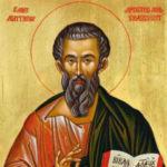 São Mateus, apóstolo e evangelista