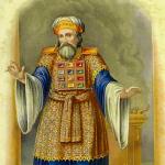 Santo Aarão